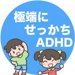 ad01-001