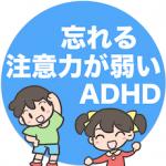 ad02-001