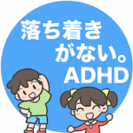 ad03-001