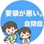 jih001-001