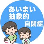 jih002-001