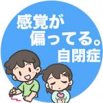 jih003-001