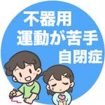 jih004-001