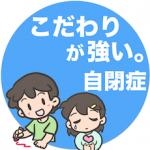 jih005-001