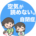 jih006-001