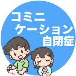 jih007-001