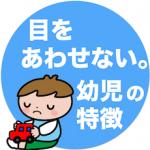 y01-001